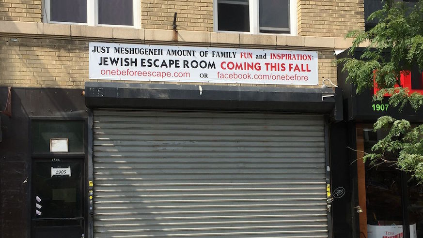 The facade of One Before's planned Jewish escape room in Brooklyn. Credit: One Before, Facebook
